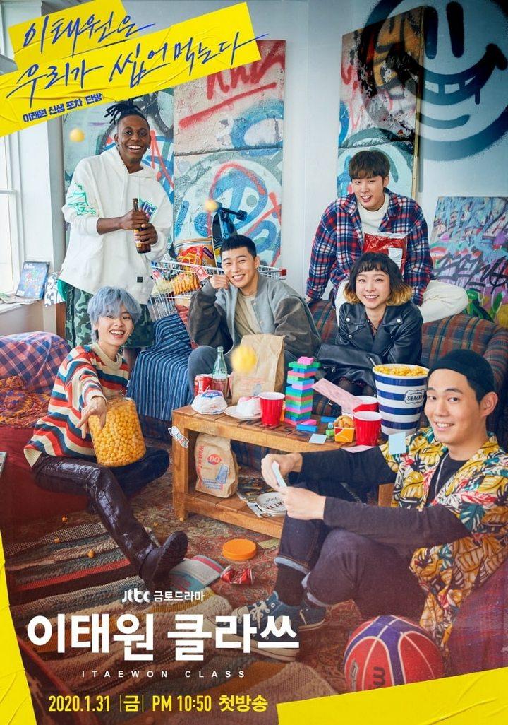 Familina - Drama Korea Itaewon Class