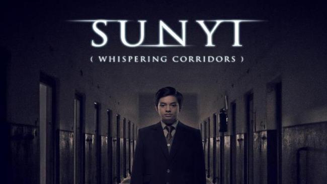 Familinia - Film Sunyi (2019)