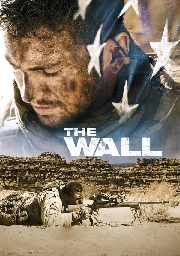 Familinia - The Wall (2017)