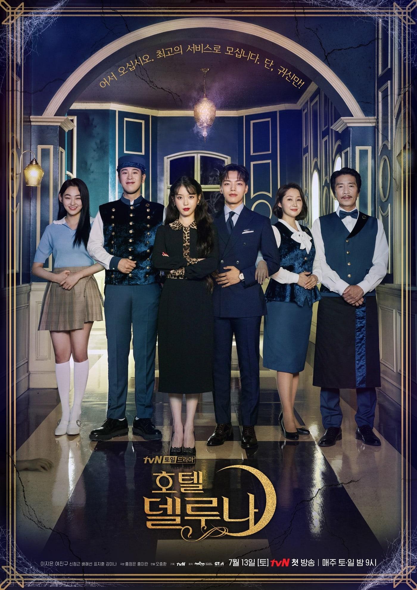 Familina - Drama Korea Hotel Del Luna