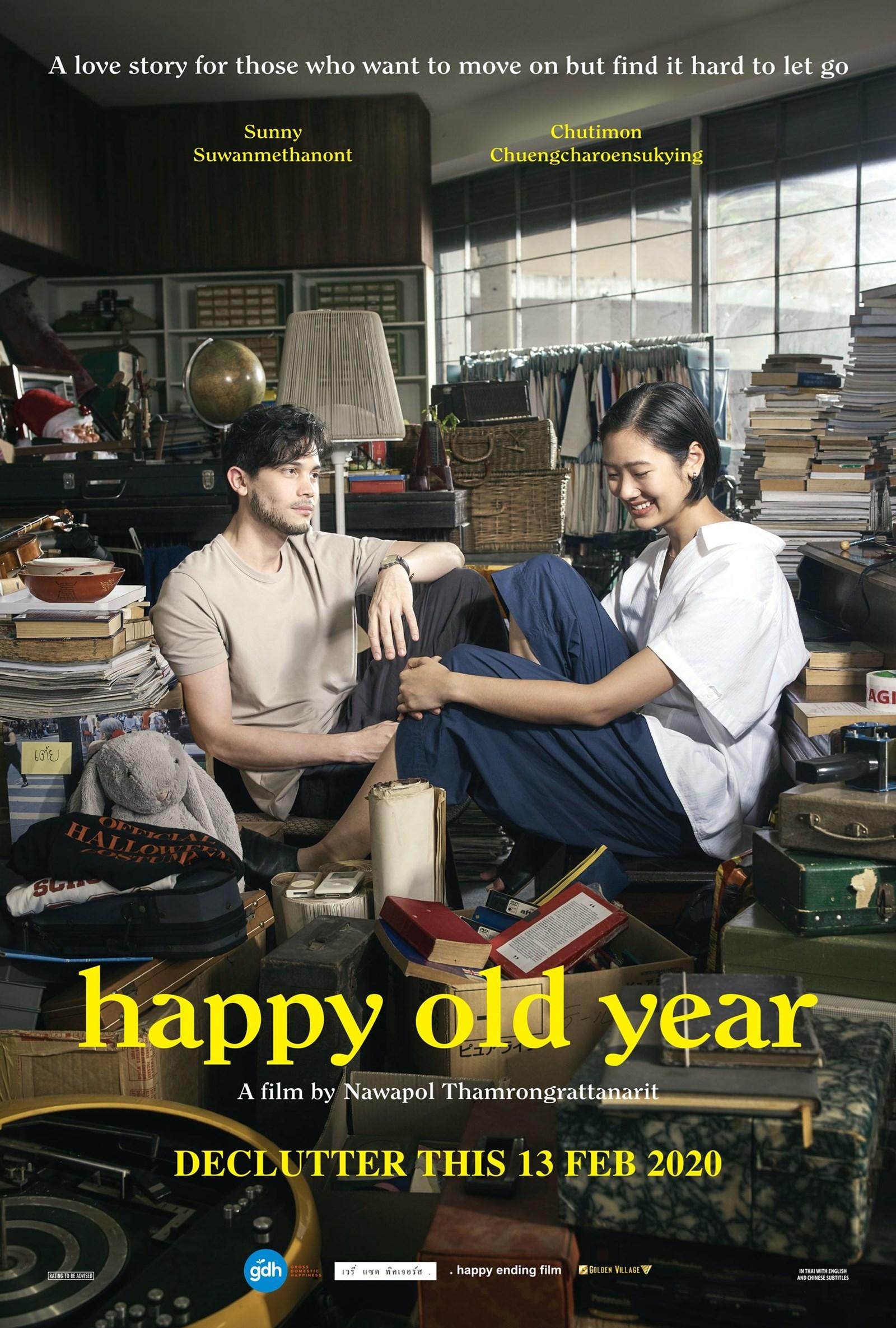 Happy Old Year film thailand drama korea