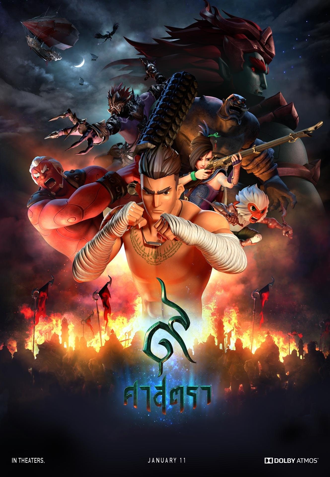 The Legend of Muay Thai 9 Satra - IMDb kartun thailand animas