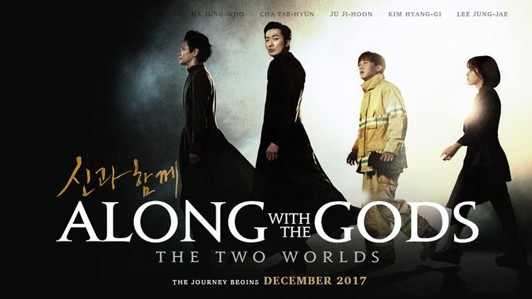 Familinia - film korea Along With the Gods : The Last 49 Days