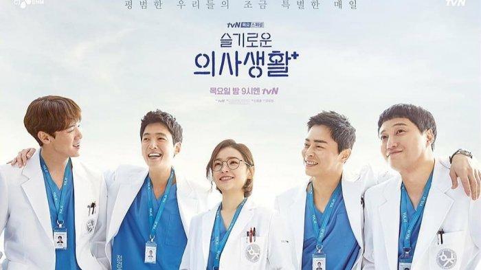 Drama Korea Terbaik Hospital Playlist