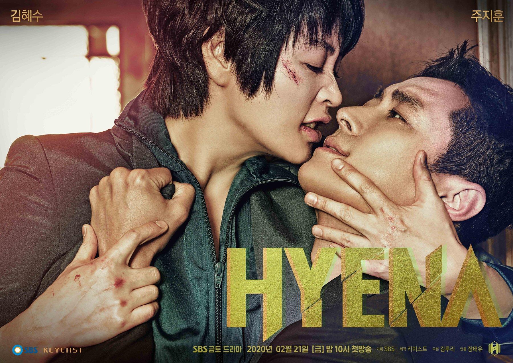 Familina - Drama Korea Hyena