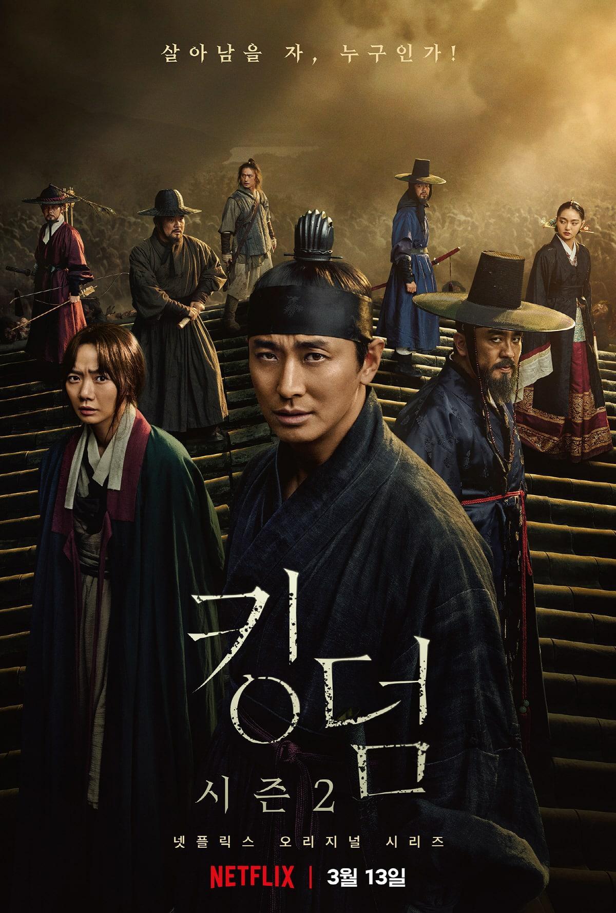 Drama Korea Terbaik Kingdom Season 2