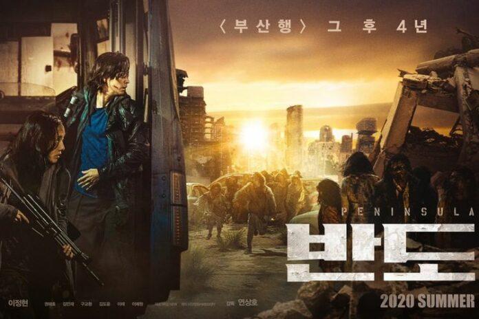 Familinia - film korea Peninsula