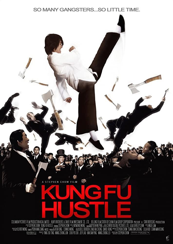 Familinia - Kung Fu Hustle (2004)