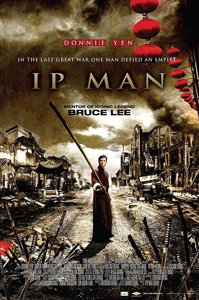Film Kungfu Paling Seru