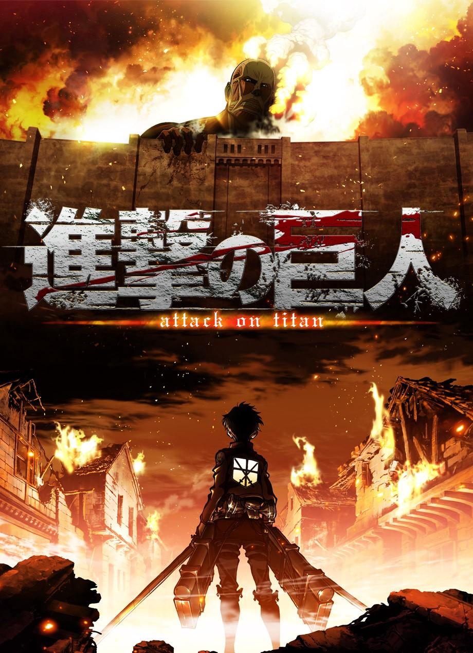 Anime Terbaik Shingeki No Kyojin