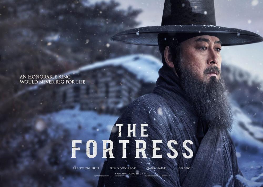Familinia - The Fortress (2017)