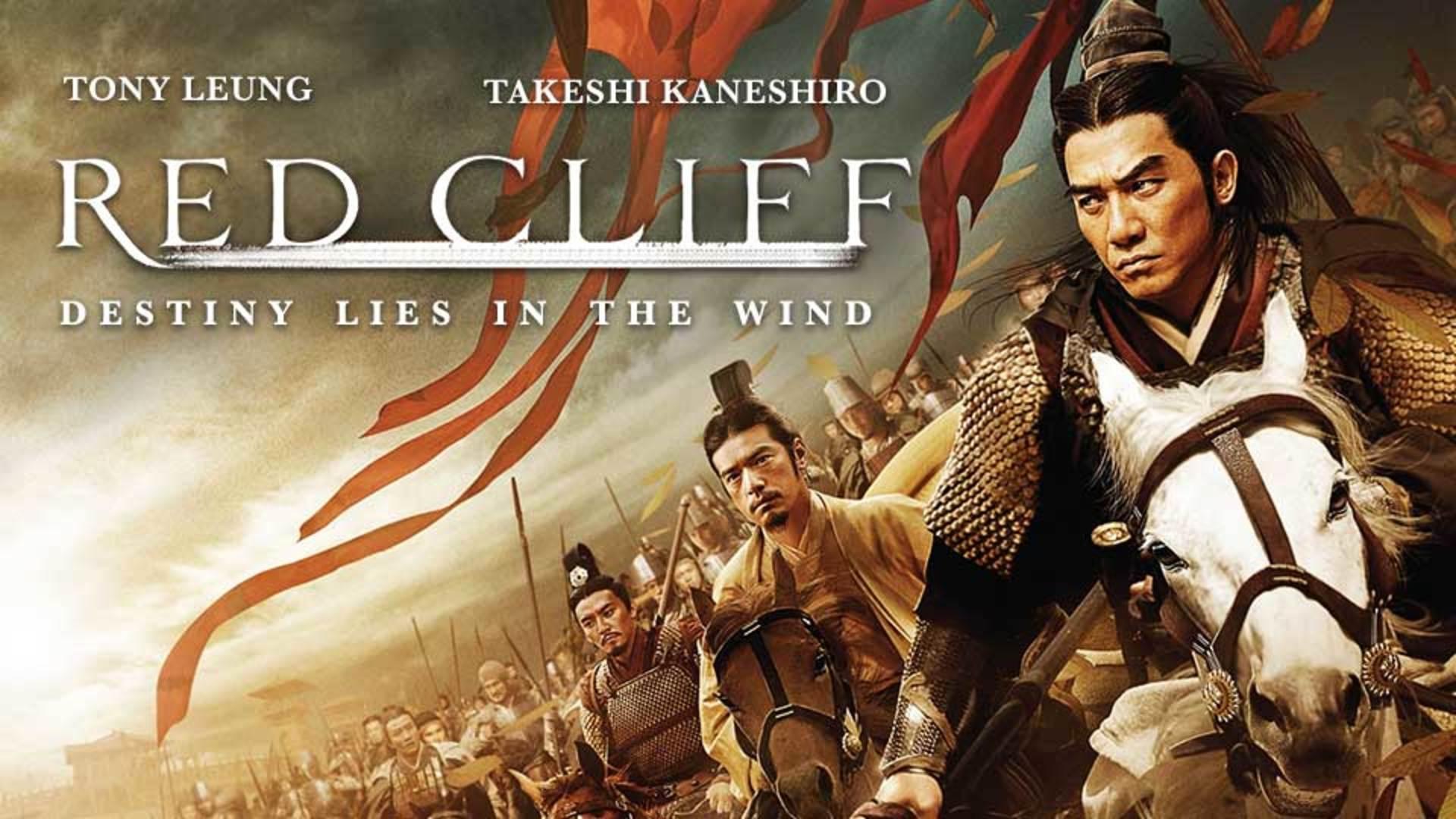 Familinia - Red Cliff (2008)
